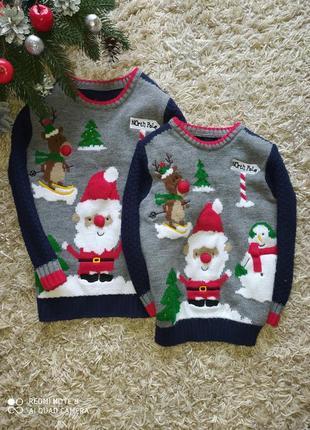 Суперские новогодние свитерки