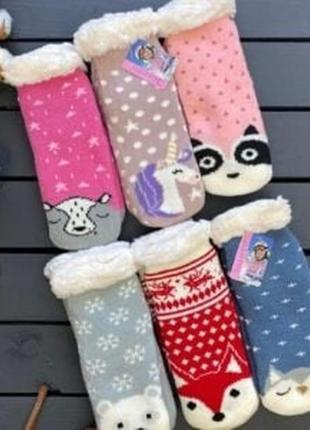 Теплые(на меху) тапочки- носки с тормозами
