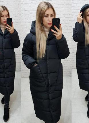 Зимове пальто куртка пуховик оверсайз ковдра одеяло курточка з капішоном