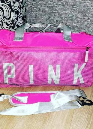 Спортивная сумка, сумка для спортзала,дорожняя сумка pink