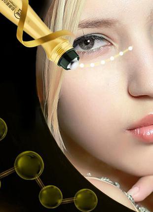 Сыворотка 24к gold essence для кожи вокруг глаз