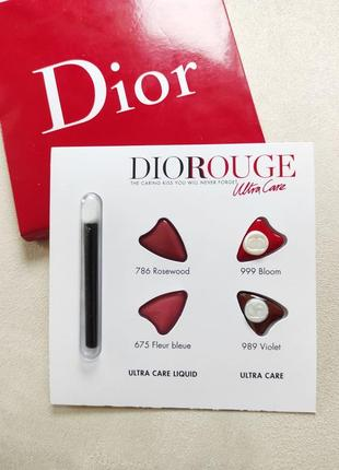 Палетка ухаживающих помад для губ dior rouge ultra care liquid с кистью