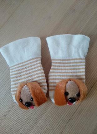 Носки-ігрушка