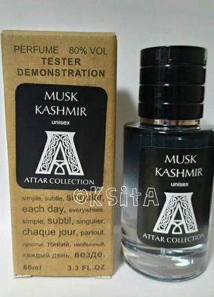 Арабский тестер люкс 60 мл attar collection musk kashmir,модный аромат)