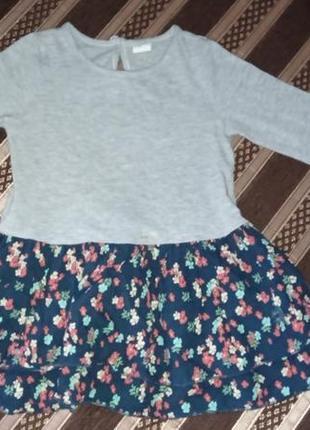 Плаття з квітковим принтом