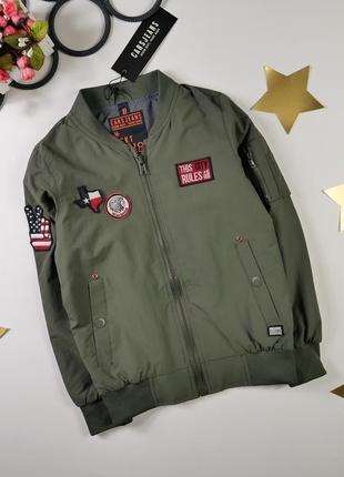 Куртка на 10 лет