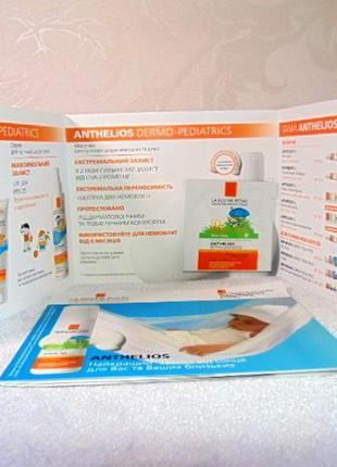 Просрочен 30 штук пробничов солцнезащиты для младенцев и деток до 12.2019