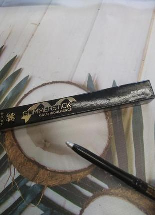 Контурний олівець лля очей від ейвон, срібло