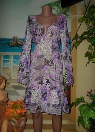 Пляжное платье!!!