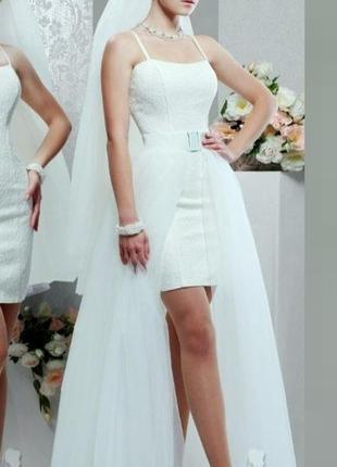 Свадебное платье стильное трансформер со съемной юбкой