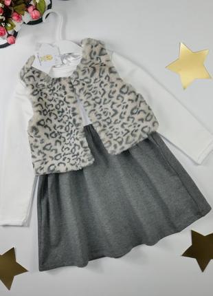 Очень красивый, теплый комплект, платье на 2-3 года/98 см