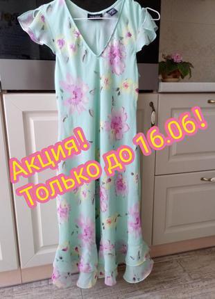 Нежное летнее платье с воланами рюшами