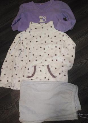 Спальная кофта- кенгуру + подарок / штаны и кофта.