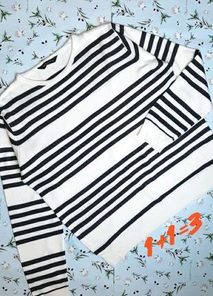 🎁1+1=3 фирменный белый свитер в полоску cedarwood state, размер 50 - 52