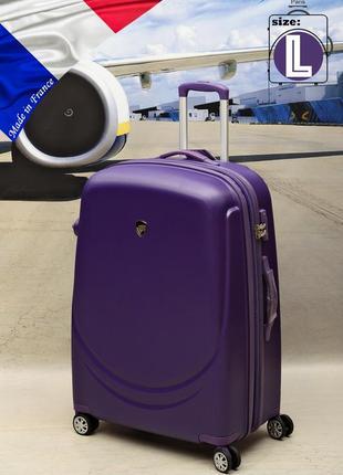 Ударостойкий, французский чемодан из поликарбоната, большой! airtex mercure 902 (оригинал)