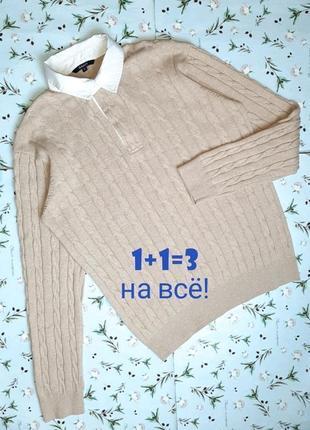 🎁1+1=3 фирменный бежевый мужской свитер поло gant оригинал, размер 50 - 52, дорогой бренд