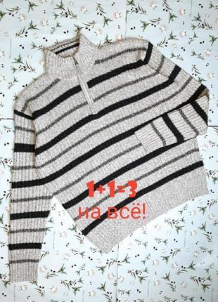 🎁1+1=3 повседневный мужской серый свитер в полоску под горло oskar, размер 52 - 54