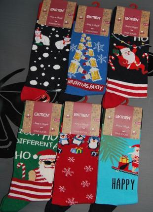Мужские новогодние носки 41-46 турция дед мороз пингвин эль веселые принты