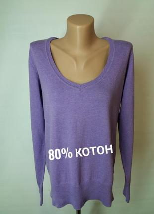 Лавандовый пуловер котон об бренда colours