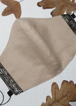 Маска защитная многоразовая тканевая льняная