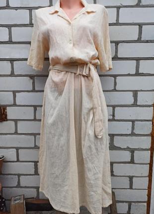 Винтажное платье с поясом