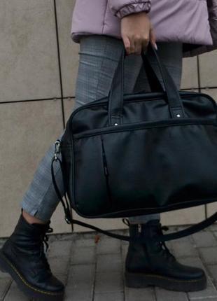Большая вместительная сумка с экокожи дорожная спортивная