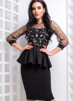 Костюм: юбка и блуза с баской