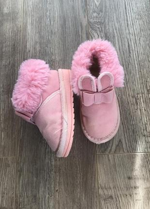 Взуття капчики ботинки черевички уги