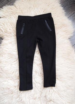 Стильні штанці-джегенси 1-2 рочки