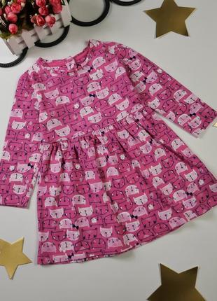 Платье на 1-1.5 года