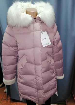 Стильная красивая зимняя куртка тёплая курточка зима пудра