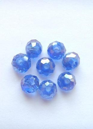 Хрустальные бусинки 0.6 см., 10 штук. синие
