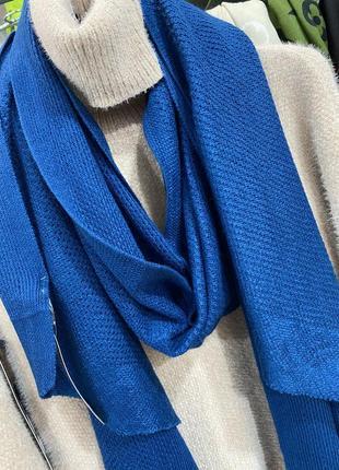 Синий вязаный шарф