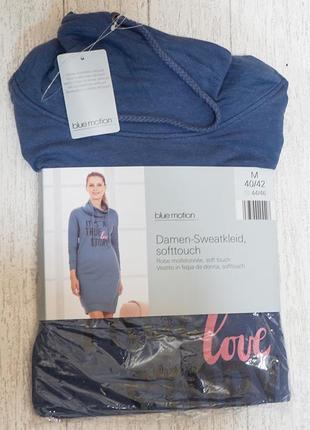 Платье- туника, теплое