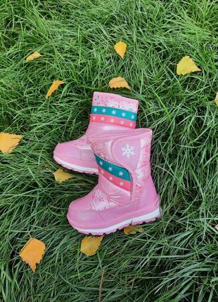 Сапоги на девочку,сапожки,ботинки,дутики,дутіки