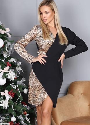 Комбинированное платье пиджак пайетки