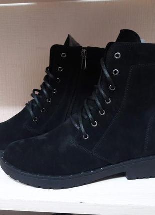 Зимнин замшевые ботинки р.36-41