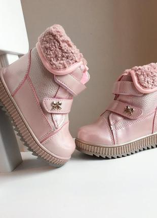 Зимние ботинки в наличии 23,27 зимові ботінки