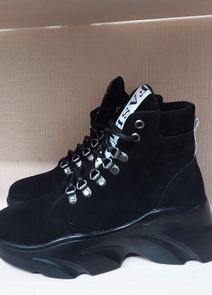 Зимние замшевые ботинки р.36-41