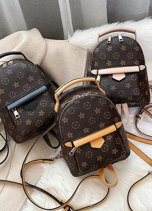Мини рюкзак женский стильный модный рюкзачок маленький