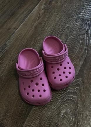 Дитячі crocs/детские тапочки crocs
