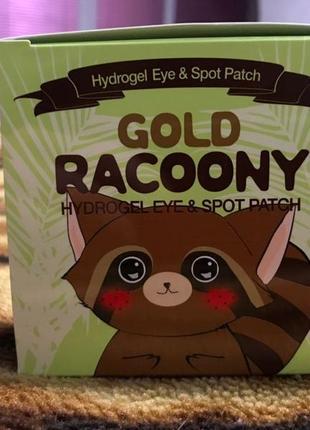 Гидрогелевые патчи для кожи вокруг глаз с золотом secret key gold racoony
