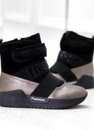 Ботинки женские зимние3 фото