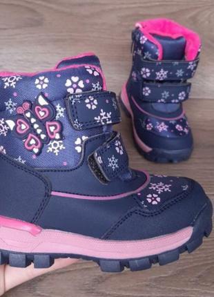 😱только до 31.01 такая цена😱 зимняя обувь, ботинки, черевики, ботинки для девочек