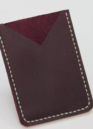 Компактная визитница из натуральной кожи