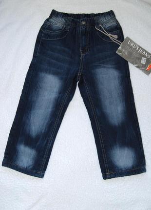 Синие брюки джинсы штаны urus bebe турция с утеплением 128см