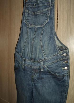 Комбинезон джинсовый размер s 44-46 пояс 88-100см