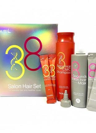 Набор для восстановления волос из шампуня и маски для волос masil special set