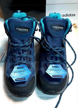 Треккинговые ботинки discovery expedition. оригинал
