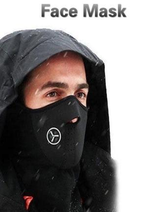 Баф, маска тёплая флисовая на лицо от ветра и холода